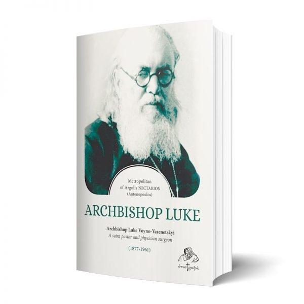 Archbishop Luke